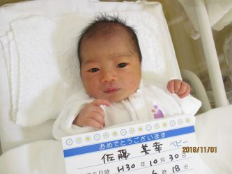 佐藤 旭(あさひ)くん