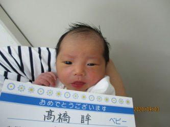髙橋 詠太(えいた)くん