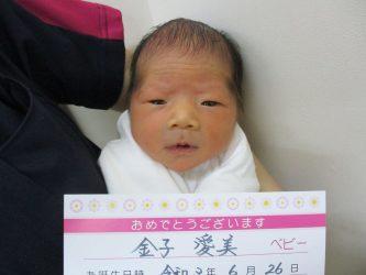 金子 千夏(ちなつ)ちゃん